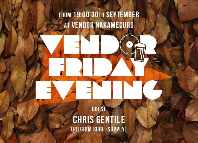 vendor_friday_evening_0930_blog