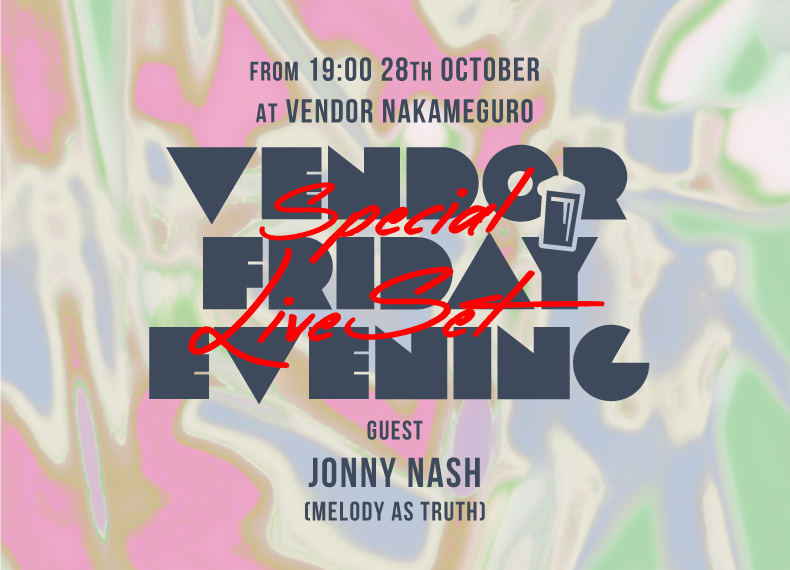 vendor_saturday_evening_jonny_nash_blog_02