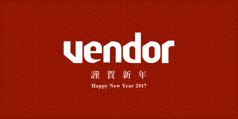 vendor_new_year_2017_001